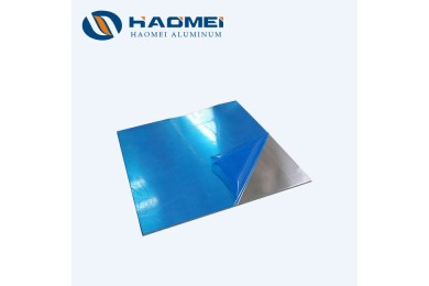 2mm aluminium sheet price list list in India |Haomei Alu